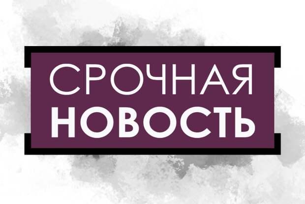Четыре человека стали жертвами авиакатастрофы в Кемеровской области