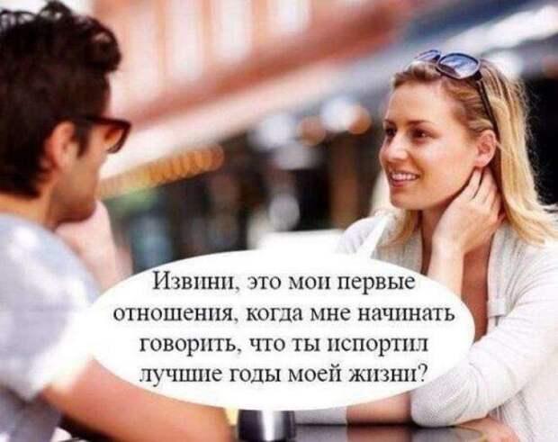 Аптека в День всех влюбленных:  - Здравствуйте...