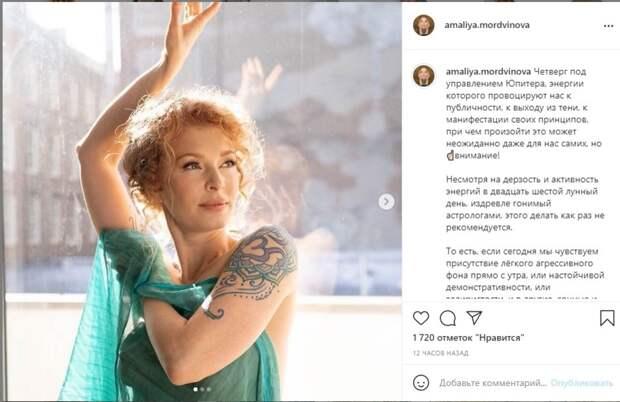 «Решила пожить для себя»: Амалия Мордвинова неожиданно вернулась из США