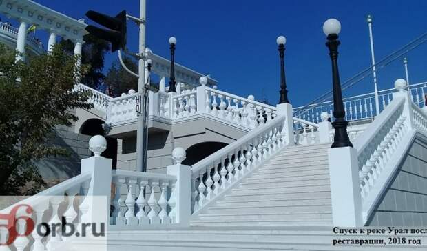 Вмэрии Оренбурга сформировали позицию пообвинениям прокуратуры иСледкома
