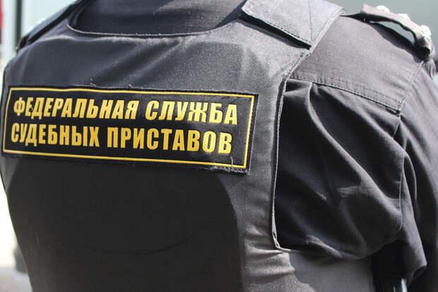 Приставы наказали главу коллекторского агентства за долги