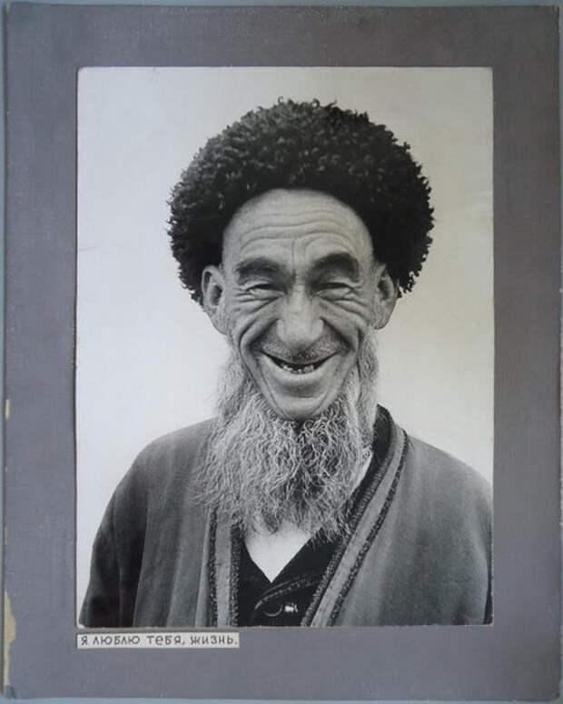 Снимки 1960-70-х годов фотографа-этнографа Георгия Аргиропуло 45