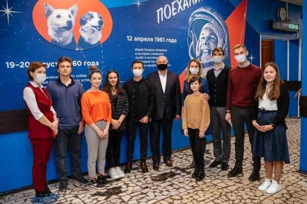 Школьники Москвы вышли на прямую связь с космосом. Фото: Руслан Альтимиров