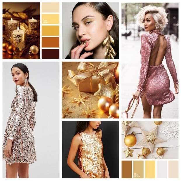 Какой цвет одежды подобрать на Новый 2019 год