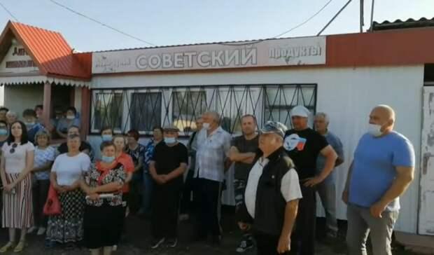 Жители Башкирии провели массовый сход против строительства «трупного завода»