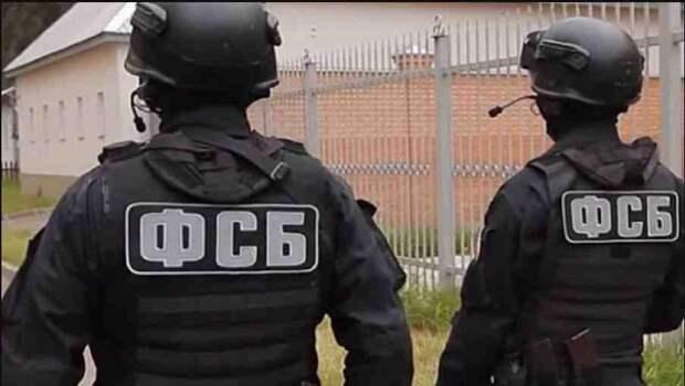 Крупнейшая операция ФСБ: раскрыто преступное сообщество энергетиков и банкиров