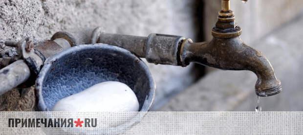 Симферопольцам перекрыли воду: список адресов