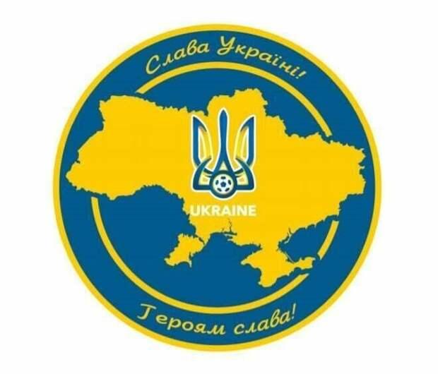 Все клубы УПЛ обязали нанести логотип слозунгом «Слава Украине! Героям слава!»