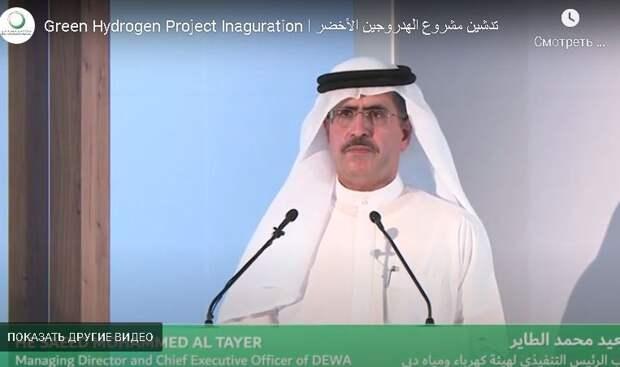 Выставка Expo 2020 отмечает важную веху в области устойчивой энергетики в регионе