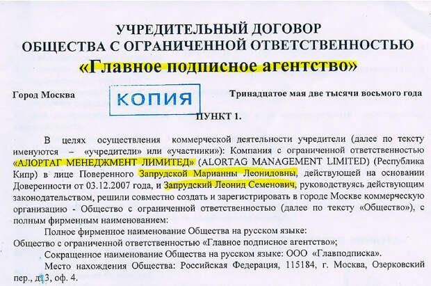 Навальный. История измены. Семейный подряд