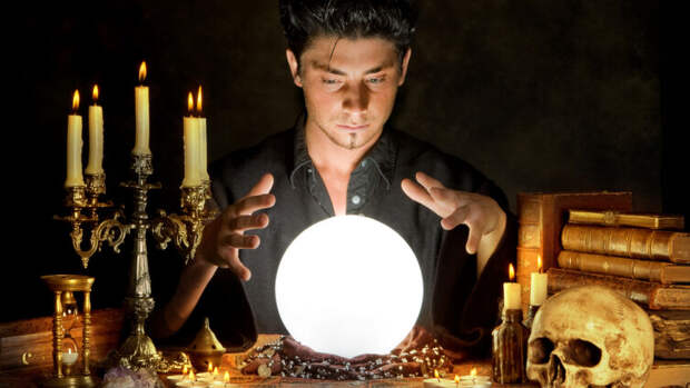 Что такое магия?