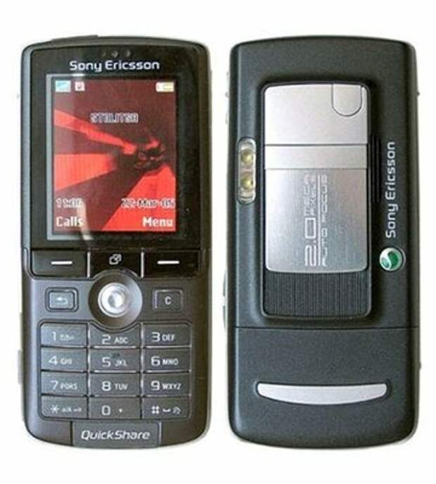 Популярные телефоны нулевых