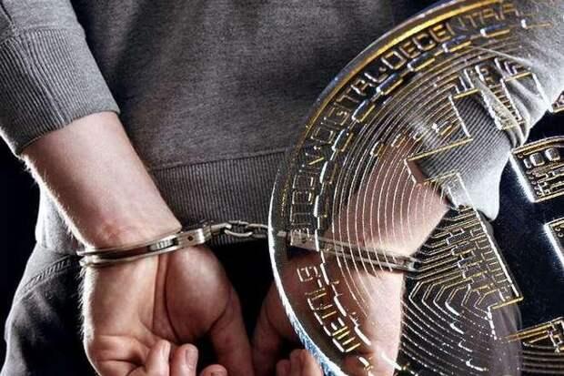 выкуп в Bitcoin
