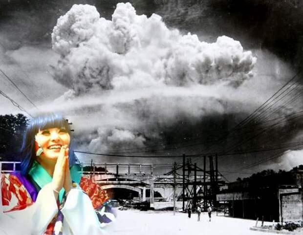 Хиросима, Нагасаки и загадка отношения японцев к США