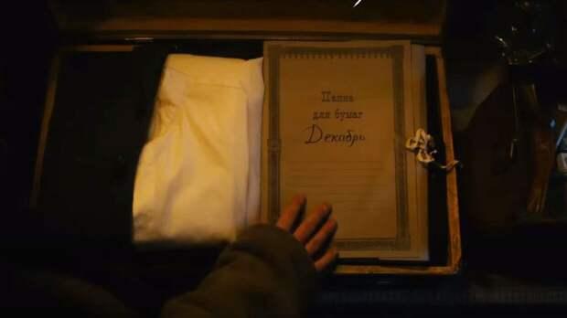 Опубликован тизер фильма «Декабрь» с Александром Петровым в роли Сергея Есенина