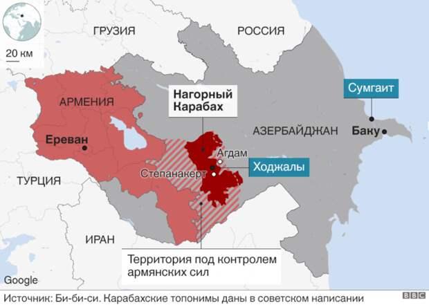 Стали известны сроки вывода армянских войск из трех районов Азербайджана