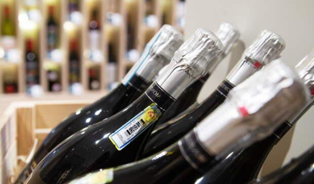 ВДень города тюменцы несмогут купить алкоголь