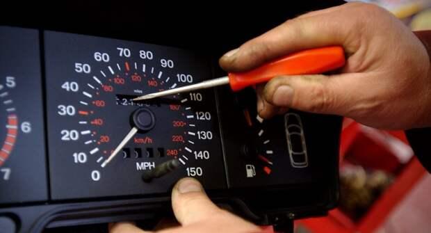 Эксперты: на каких авто чаще всего скручивают пробег