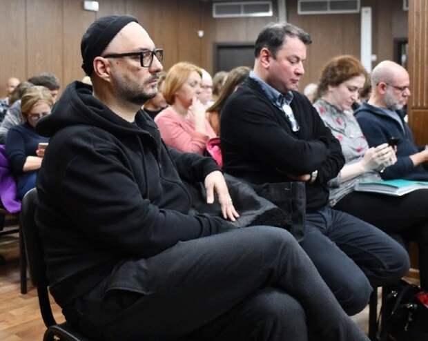 """Новая экспертиза по делу """"Седьмой студии"""" нашла хищения на 129 миллионов рублей"""
