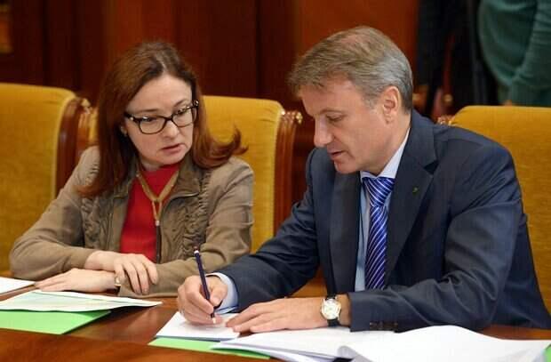Фото: 24smi.org