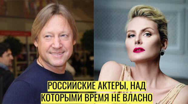 Главное, сердцем не стареть: российские актеры, которым возраст только к лицу