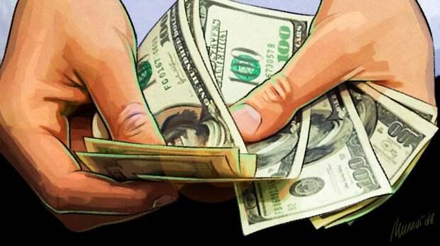 Россия снизила объем вложений в госдолг США почти на 2 млрд долларов