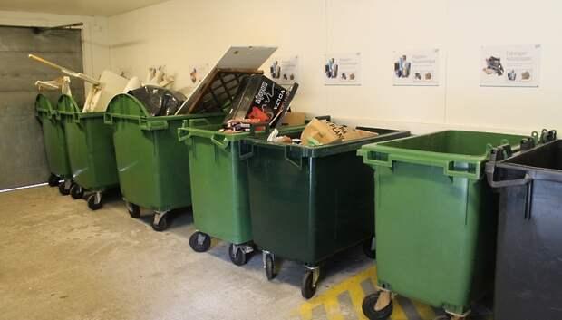 Раздел о новой системе утилизации отходов появился на портале правительства Подмосковья