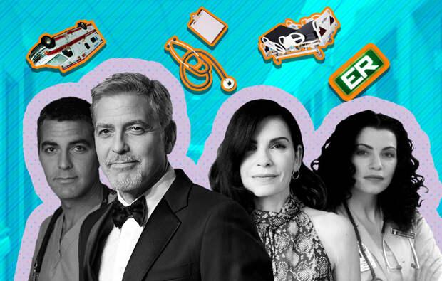 Джордж Клуни и Джулиана Маргулис обсудили возможность возвращения «Скорой помощи»