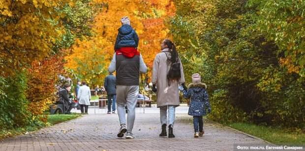 Собянин наградил москвичей за вклад в семейное устройство детей-сирот / Фото: Е.Самарин, mos.ru