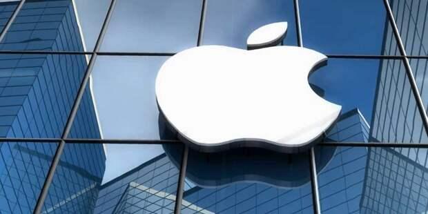 Apple не согласна со штрафом ФАС в $12 млн