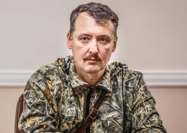 Стрелков поставил точку в деле сбитого в Донбассе МН-17