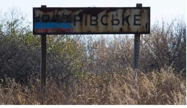 """""""Не марионеткам, а посредникам"""": Американский дипломат по-своему решил вопрос границы на Донбассе"""