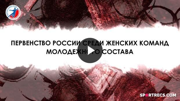 18.05.2021, Ставрополье-СУОР - СШ № 13 - Алиса