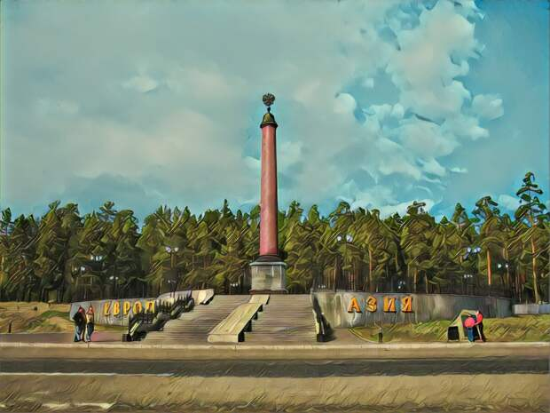 Обелиск в Первоуральске