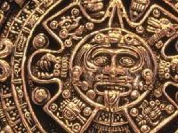 Загадочный древний символ «Звездной войны» майя и его возможная связь с Венерой