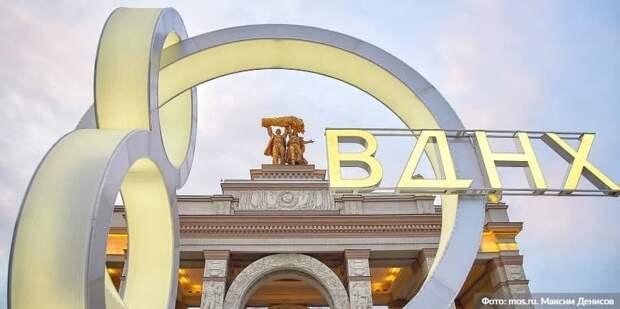 Видеопрогулки по паркам Москвы доступны на Russpass — Сергунина. Фото: М.Денисов, mos.ru