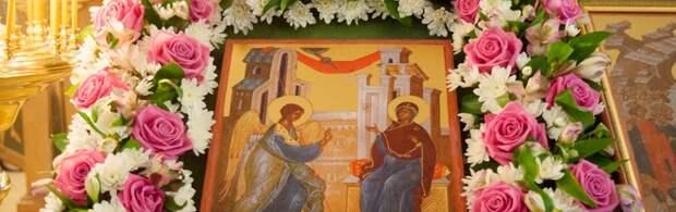 Со светлым праздником Благовещения Пресвятой Богородицы!