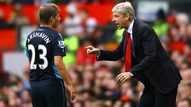 Аршавин: «Венгер не лучший тренер, который у меня был. Тренер не должен бояться соперника»