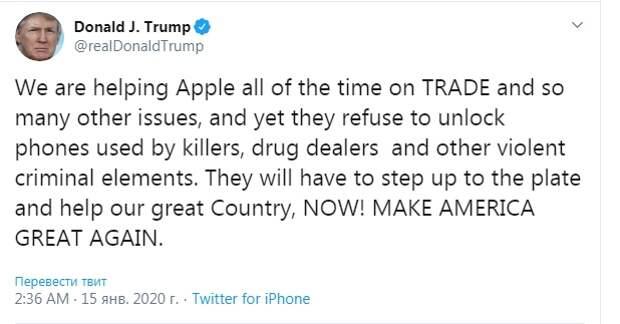 Трамп обрушился скритикой наApple из-за борьбы спреступностью