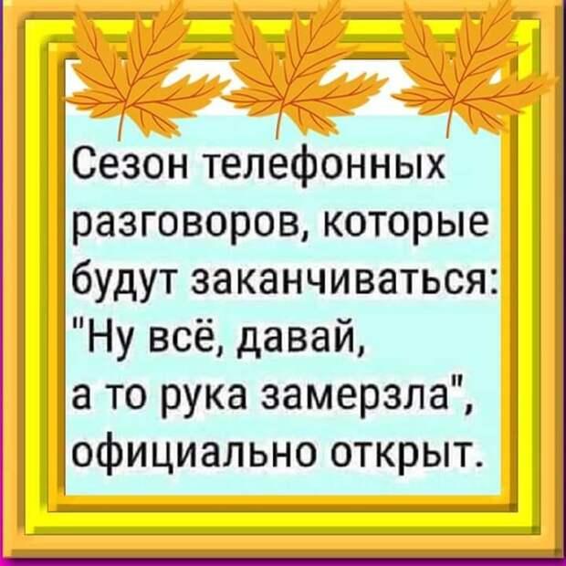 Утренний макияж - восстановление лица по черепу  ))