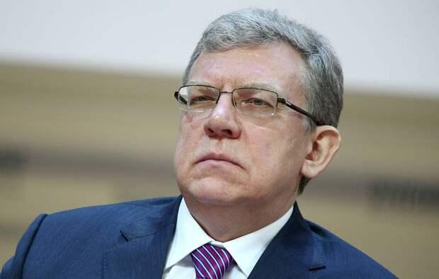 Кудрин считает возможным снижение уровня бедности в России раньше 2030 года