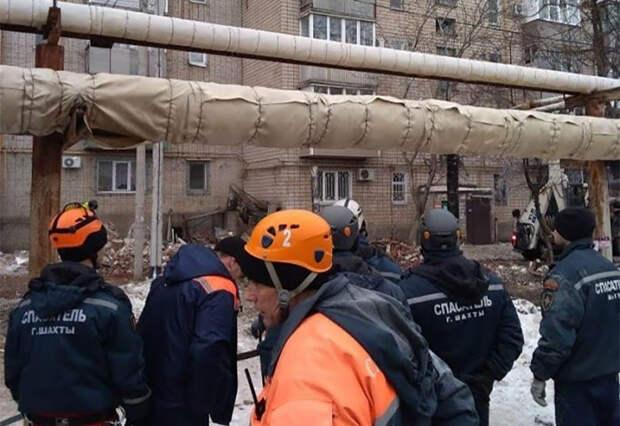 Фото: © VK/Ростов Главный — новости Ростова-на-Дону