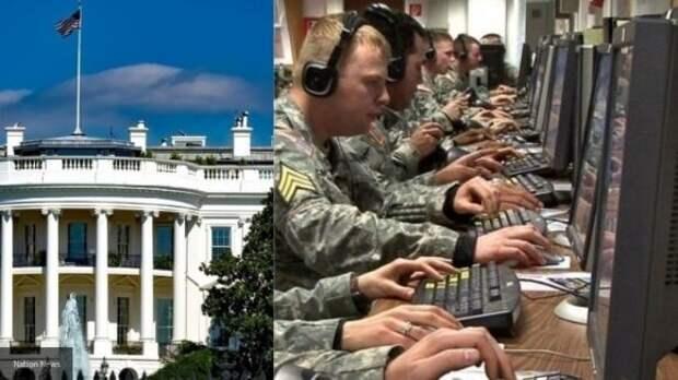 США назвали главным источником кибератак в мире