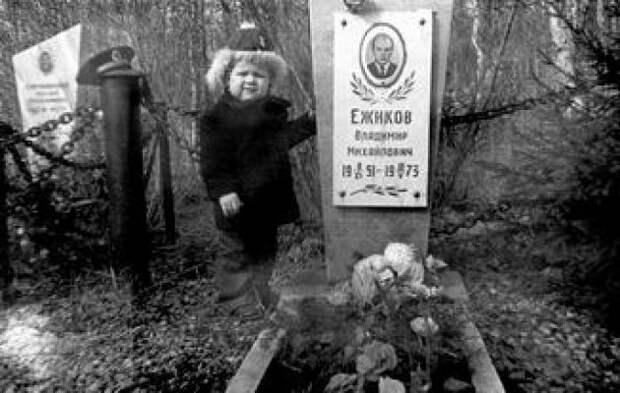 18 мая 1973 года был совершён первый и наиболее крупный в истории СССР теракт на воздушном судне