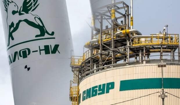 СИБУР и«ТАИФ» объявили ослиянии нефтегазохимических бизнесов
