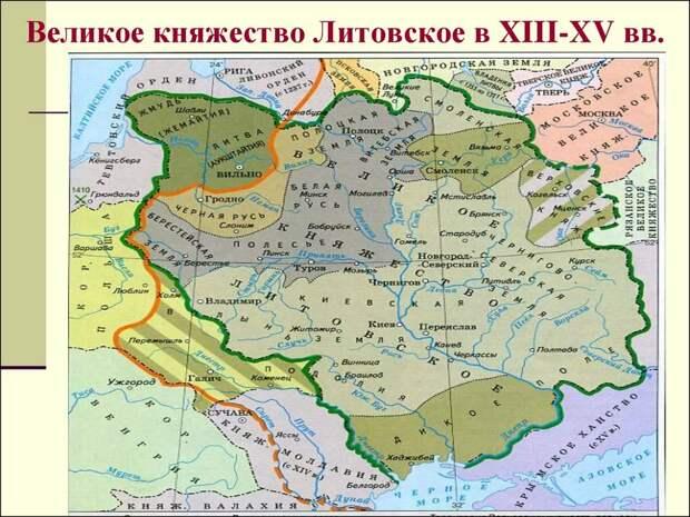 Карта Великого княжества Литовского. Фотография взята из открытого источника.