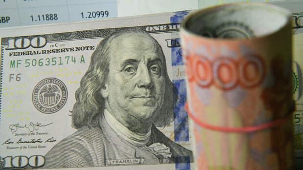 Аналитик спрогнозировал падение доллара до 60 рублей