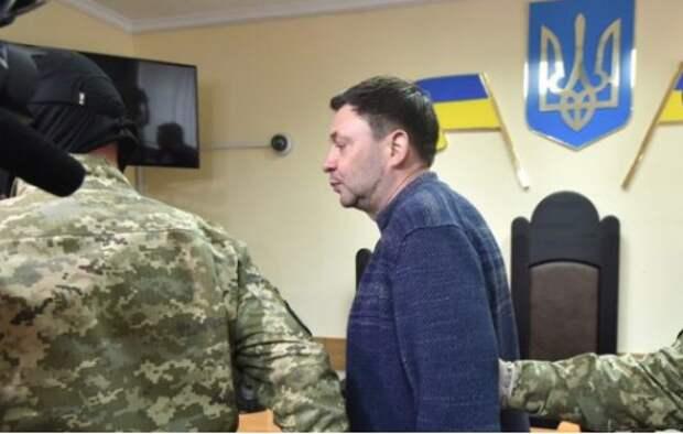 Вышинского объявили «бойцом спецназа» и «ценным обменным фондом»