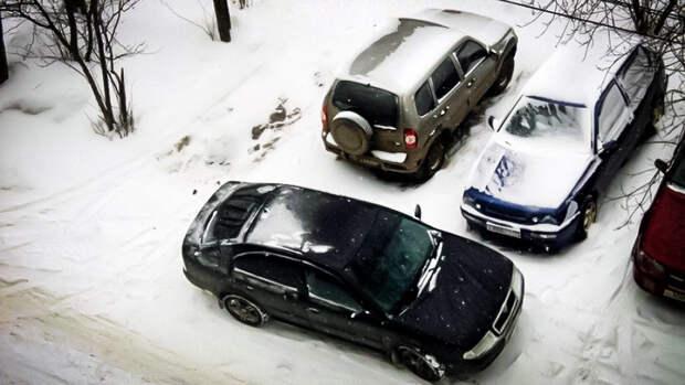 Как выехать, если машину заперли на парковке