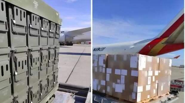 США прислали Украине боеприпасы для продолжения войны на Донбассе